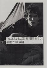 http://www.y-salon.com/review24-cover.jpg