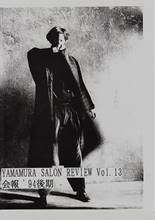 http://www.y-salon.com/review13-cover.jpg